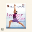 B.K.S. Iyengar - Yoga for Beginners